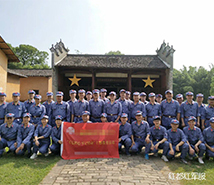 红色培训教育中心