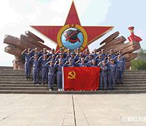 红色培训教育机构