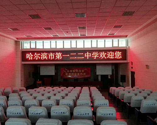 LED单色屏