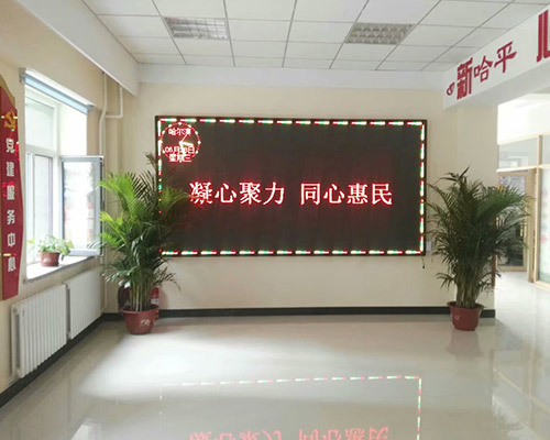 LED双色屏