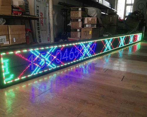 LED全彩屏