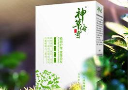 神草传奇植物精品系列