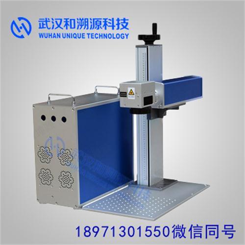 武汉光纤激光打标机