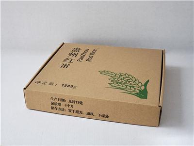 曲靖纸盒厂家
