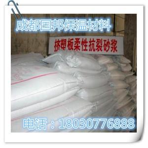 保温砂浆系列