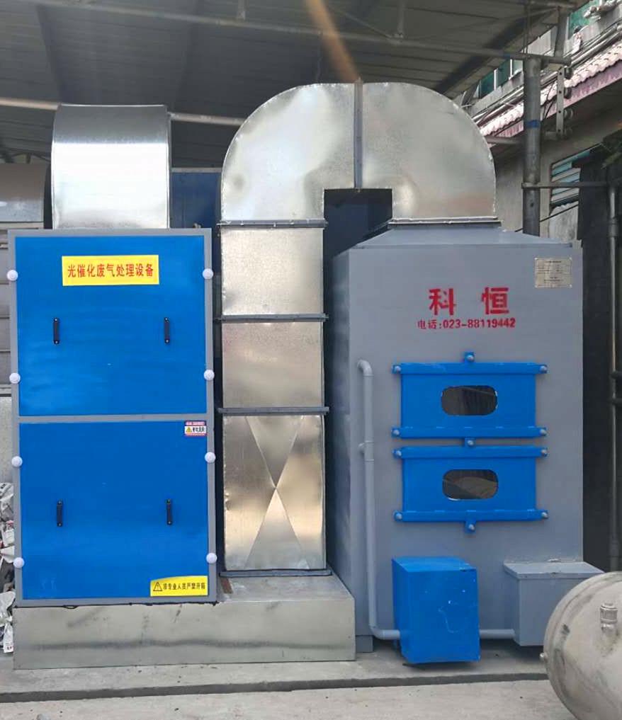 喷淋塔+光催化和活性炭吸附一体机