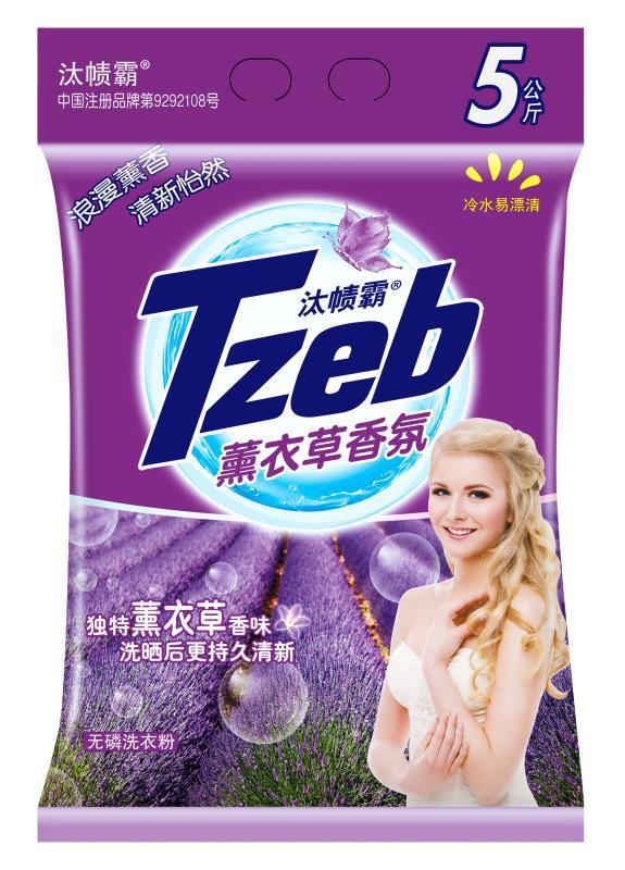 重庆洗衣粉商家
