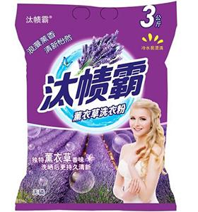 重庆洗衣粉批发