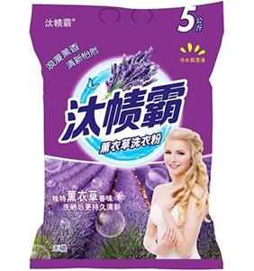 重庆洗衣粉