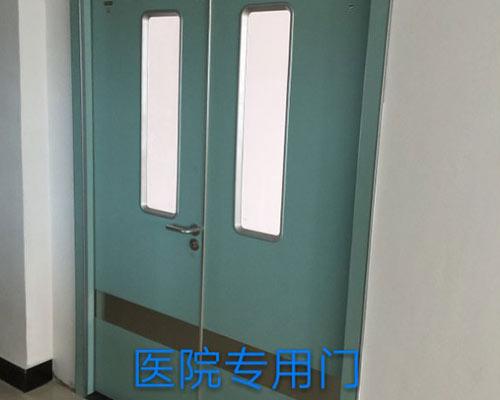 医院专业用门