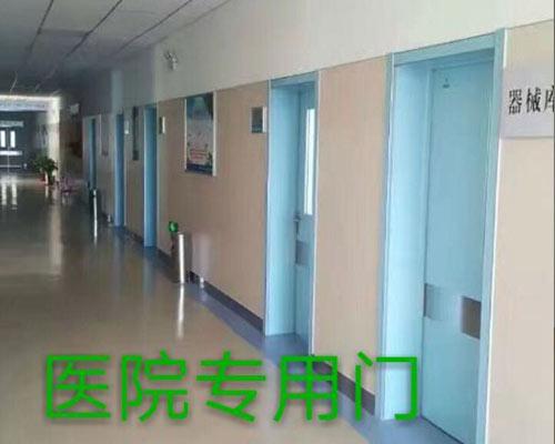 浅蓝色医院专用门