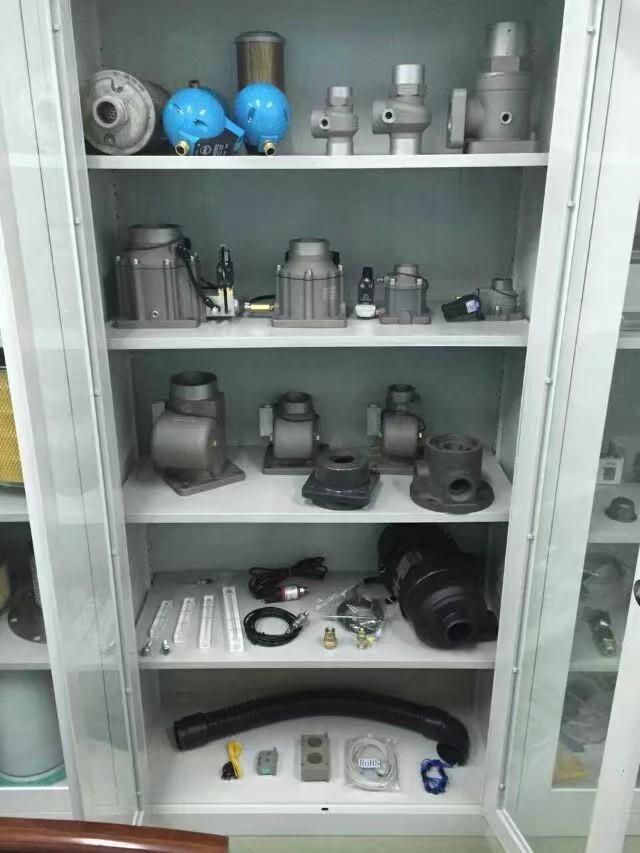 空压机配件