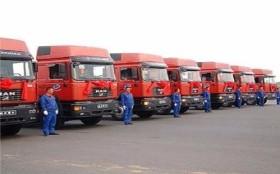 武汉整车物流运输公司
