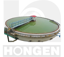 Center Driving Thickener