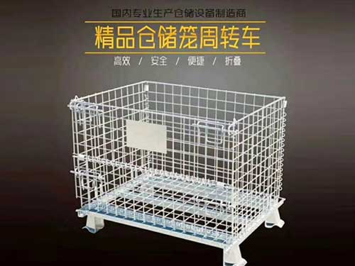 金属仓储笼