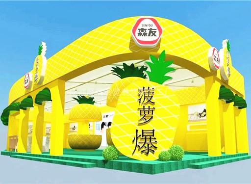 四川展览工厂哪个好