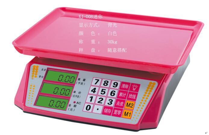 电子计价秤