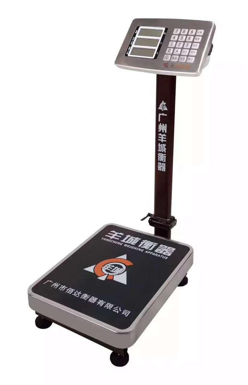昆明電子臺秤廠家