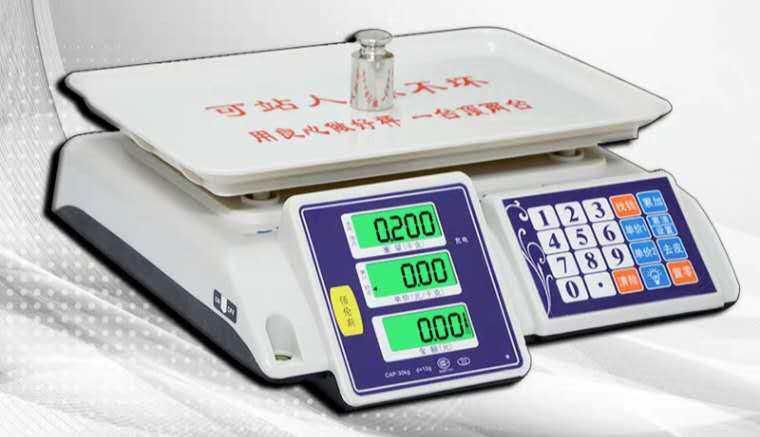 昆明電子秤價格
