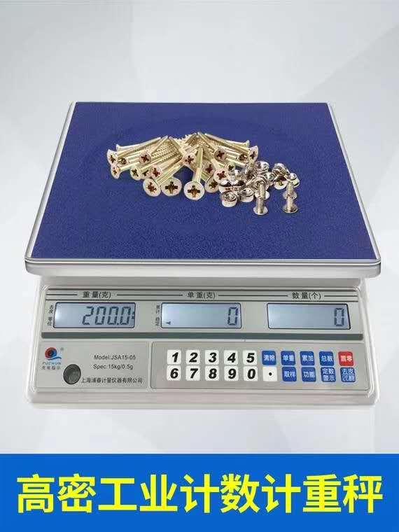 云南電子秤價格
