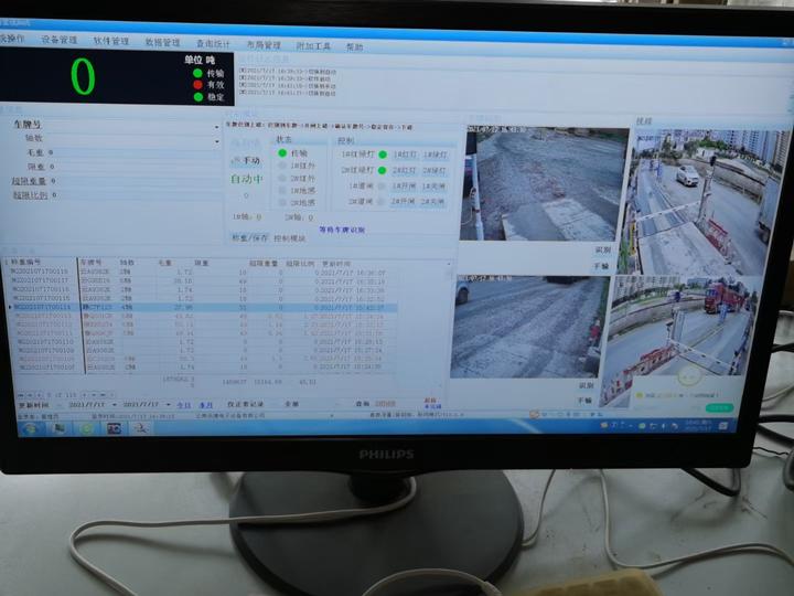 云南超限检测系统