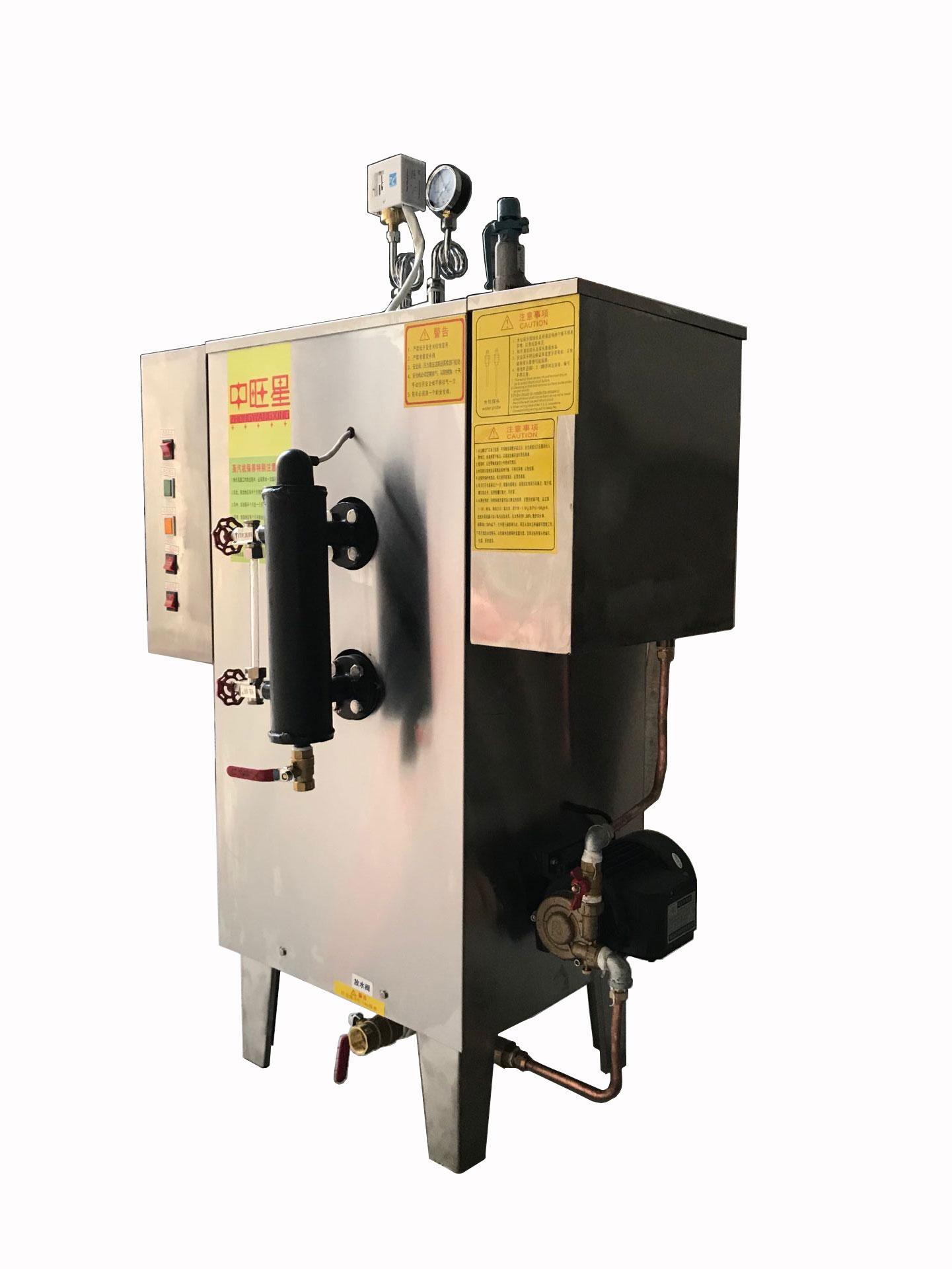 48KW电蒸汽锅炉