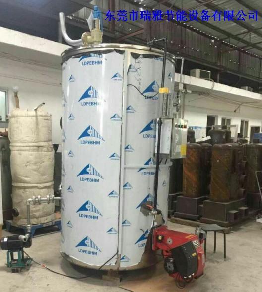 0.3-0.5吨燃气蒸汽锅炉