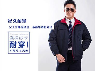 大衣工作服價格