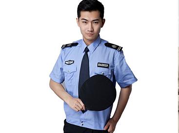 做保安工作服