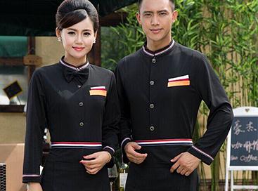 酒店服务员工作服