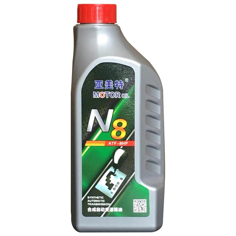 �������ㄥ����绠辨补N8--1L