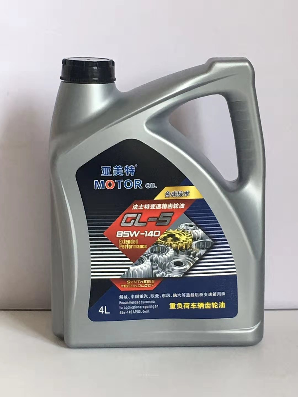 重负荷齿轮油GL-5-85W140-4L