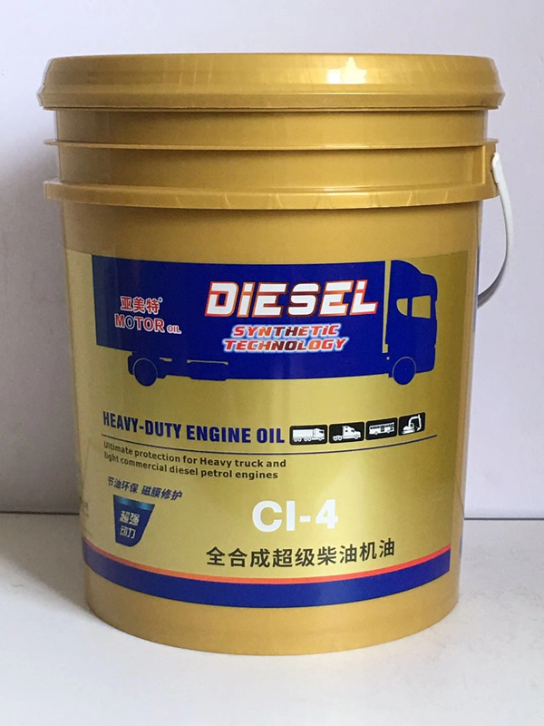 CI-4全合成超�柴油�C油16L/18L