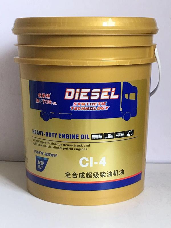 CI-4全合成超级柴油机油16L/18L