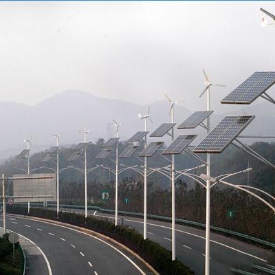 山区太阳能路灯