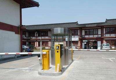 博物馆停车系统案例