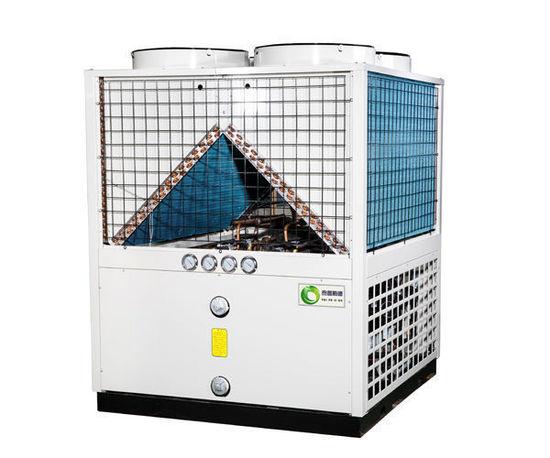 二氧化碳空气源热泵