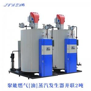 重慶燃氣蒸汽發生器