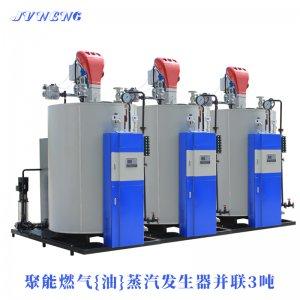 重庆燃气蒸汽发生器厂