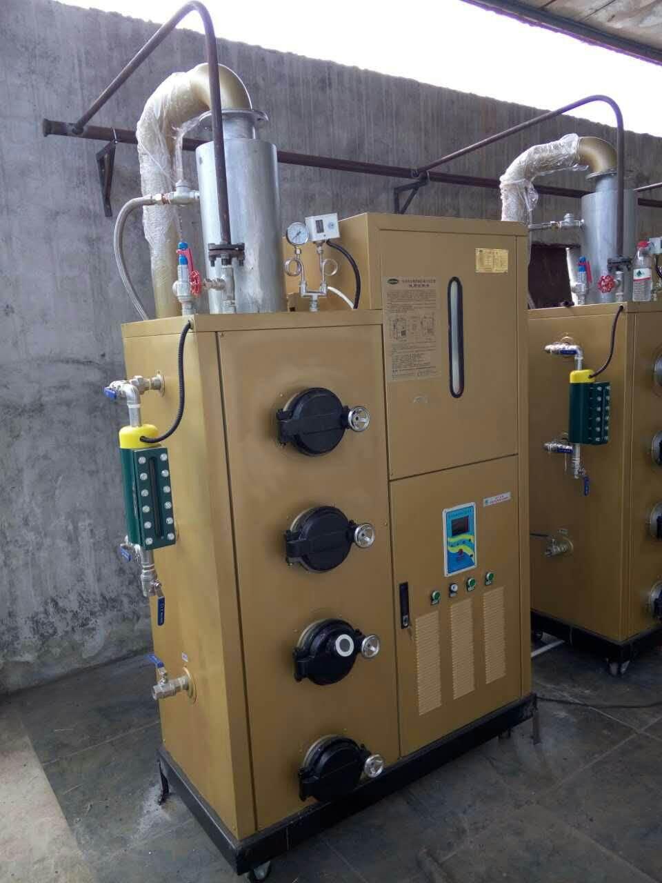 重庆生物质发生器厂