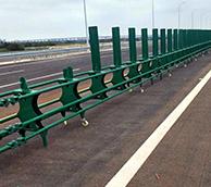 高速公路栏杆