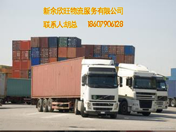 亿博国际游戏平台整车物流运输