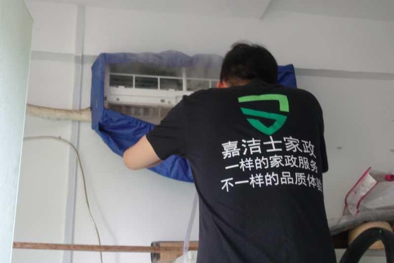 家电清洗培训学校