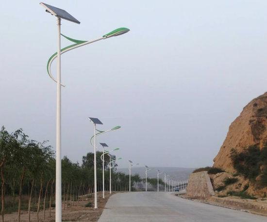 8米50瓦太阳能路灯