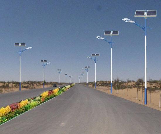 7米40瓦太阳能路灯