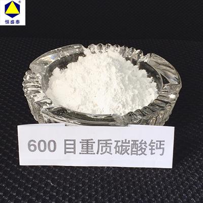 山东重质碳酸钙