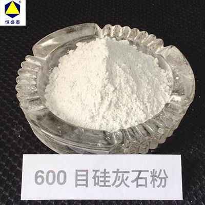 ���灰石粉