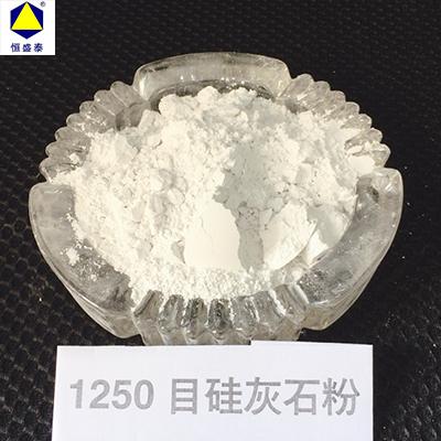 宜春硅灰石粉