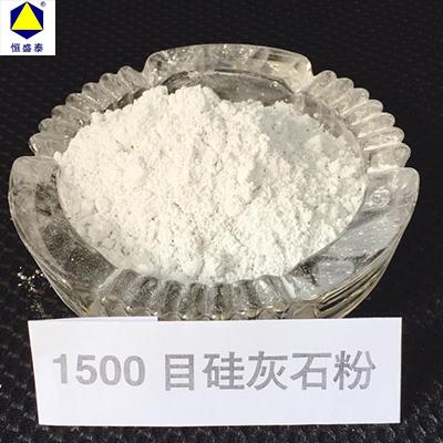 丰城硅灰石粉