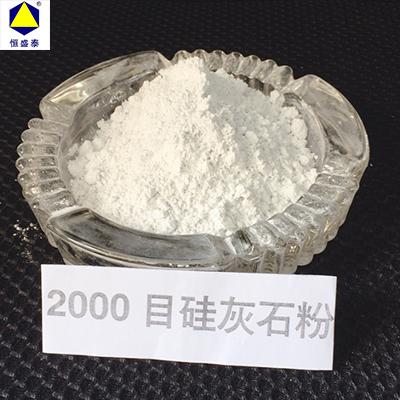 江苏硅灰石粉